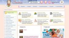 """Сайт женского городского сообщества родителей """"Мама"""""""