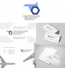 Инженерное бюро авиационного института