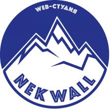 Nekwall