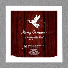 Новогодняя открытка в корпоративной гамме 5