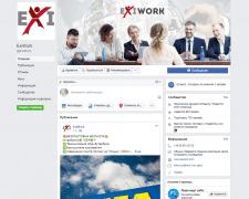 """""""ExiWork"""" - компания по трудоустройству в Польше"""