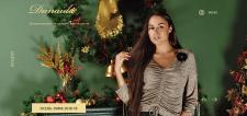 """Интернет-каталог женской одежды """"Danaida"""""""