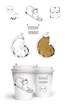 Дизайн стаканчиков под кофе