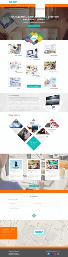 Дизайн корпоративного сайта веб-студии