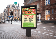 Сити-лайт пицца