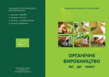 обложка брошюры