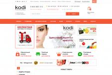 Крупный интернет-магазин KODI