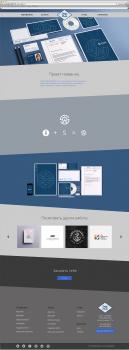 Сайт дизайн студии3