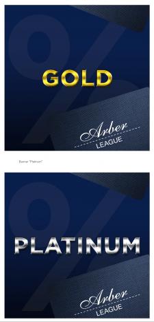 Баннер / Banner-Platinum & Bold