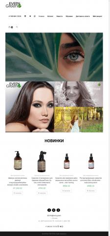 Создание сайта на CMS Wordpress + Woocommerce