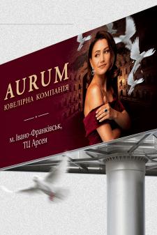 Билборд для ювелирного бренда AURUM