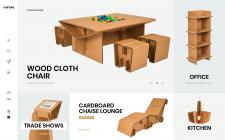 Дизайн интернет-магазина картонной мебели