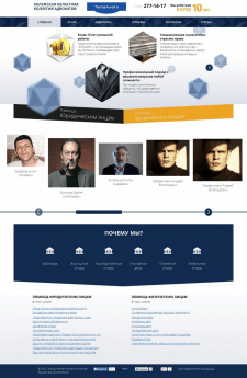 Сайт коллегии адвокатов, Joomla 2.5, ZOO