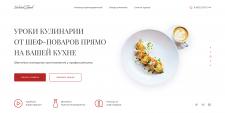 курсы кулинарии