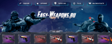 Easy Weapons