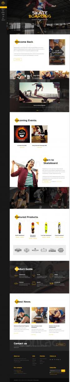 Пример сайта - Скейтборд