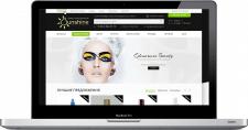 Разработка интернет-магазина товаров для красоты