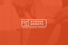 Логотип Ателье Мебели