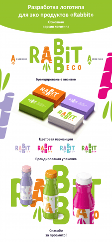 RABBIT eco