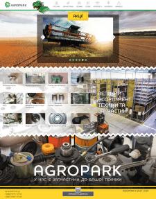 Верстка і програмування сайту каталога Агропарк