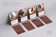 Картки для гри 100 облич революції