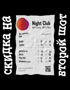 Баннер для клуба