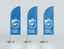 Логотип ЕНУ