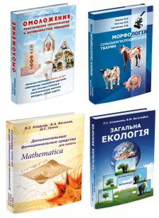 обложки для книг