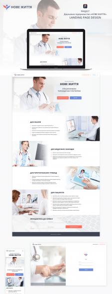 "Design Landing Page ""Нове Життя"""