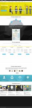 Оптимизация сайта компании Atilog