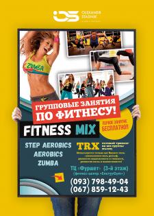 """Афиша """"Fitness Mix"""""""