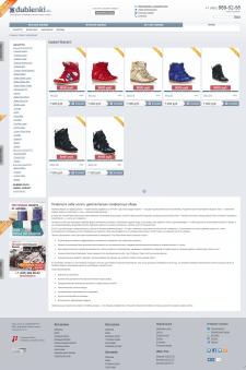 Рекламный текст о комфортной обуви (SEO)