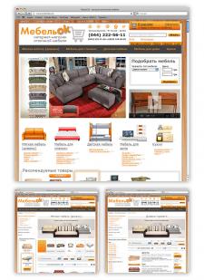 Дизайн мебельного интернет-магазина