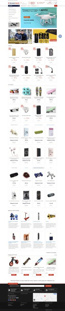 Интернет-магазин TechnoPower (OpenCart)