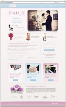 Дизайн сайта свадебного агентства