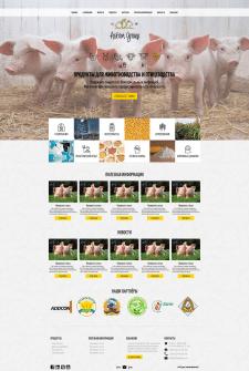 Продукты для животноводства Astion Group
