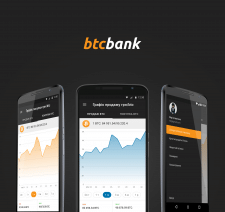 Btcbank android app