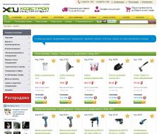 Интернет-магазин строительного инструмента (hsi)