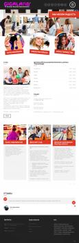 Сайт HTML