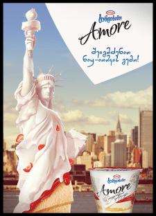 Иллюстрация Статуя свободы