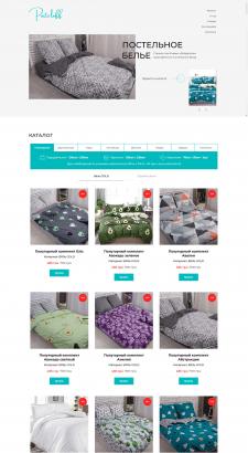 Создание интернет-магазина постельного белья