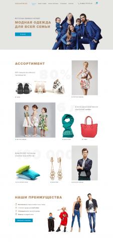Дизайн-концепт для интернет-магазина одежды