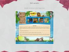 Дизайн сайта детского развлекательного центра