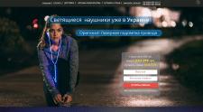 Разработка сайта №2