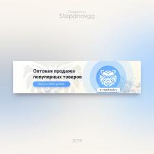 Оформление сообществ Вконтакте