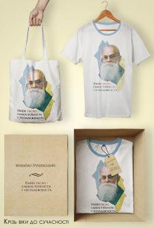 Сувенирная продукция. Социальный проект