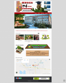 Creation of an educational institution site