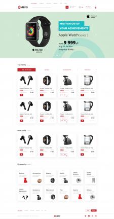 Интернет магазин по продаже электроники