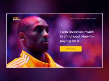 Kobe | NBA | Концепт сайта