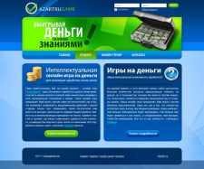 Интеллектуальная игра Azartrugame.com